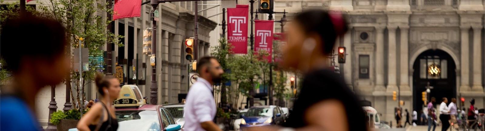 Temple Center City Campus
