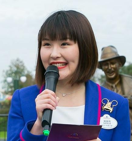Picture of Yiran Yao '16